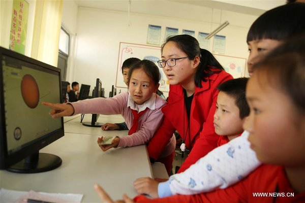 Interest Classes Enrich School Life of Pupils in SW China