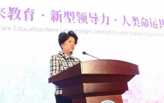 8th World Forum for Women Uni Presidents Opens in C China