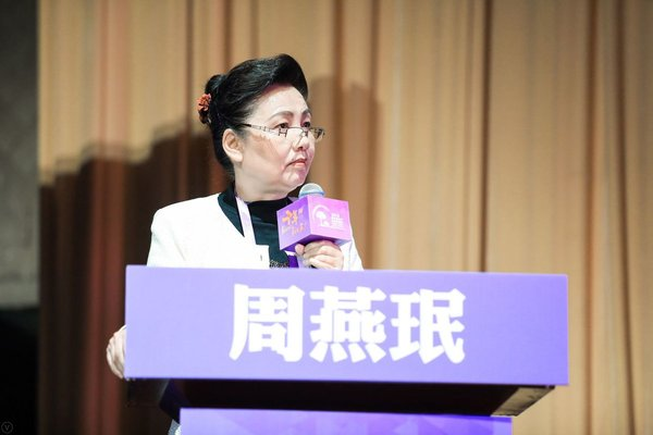 Tsinghua University Ambitious to Upgrade Social Care for Elders