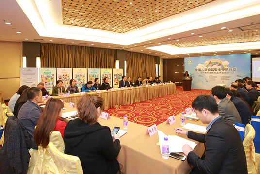 Experts Discuss Child Food Safety at Forum in Beijing