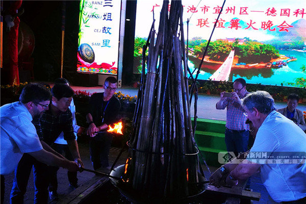 German Delegation Joins in Festive Revelry in Yizhou