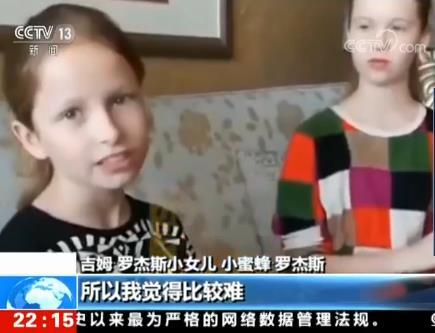 Daughter of World-renowed Investor Earns $25 An Hour Teaching Chinese