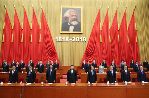 Xi's Thought a Development of Marxism