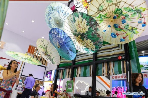 Cultural Industries Fair Held in Shenzhen