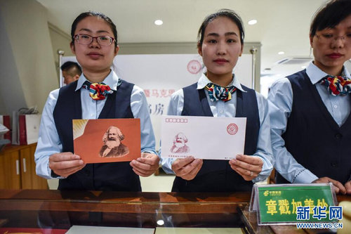 Taiyuan Library Opens Marxism Reading Room