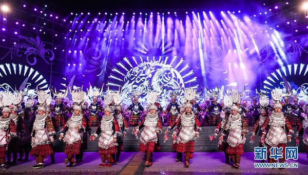 SW China's Sisters Festival Passes on Miao Culture and Traditions