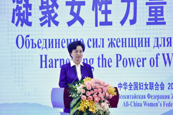 1st Shanghai Cooperation Organisation Forum on Women Held in Beijing