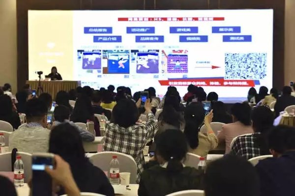 ACWF Holds Training Session on Cyberspace, New Media