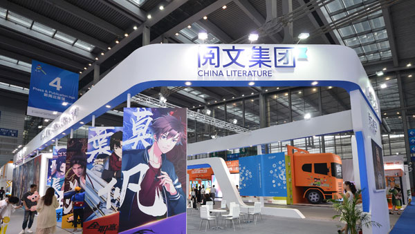 China Literature Booth Attracts Attention at the 14th China International Cultural Industry Fair