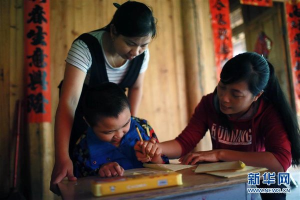 Special Home-teaching Project Benefits Children in S China