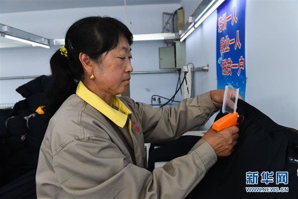Workshop Scheme Contributes to Poverty Relief in Inner Mongolia