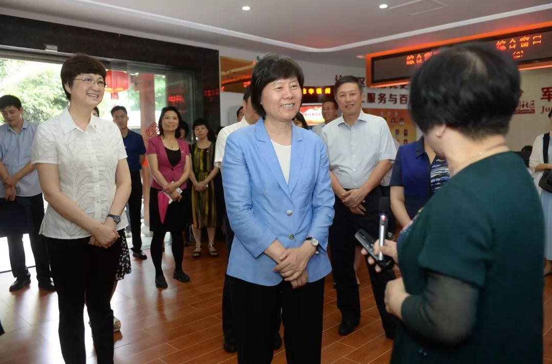 ACWF President Conducts Inspection Tour in SE China