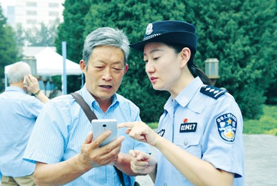 Net Policewoman Gains Popularity for Sincere, Quality Service