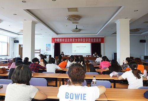 Female Lawyers Popularize Law Knowledge to Women Officials in Beijing