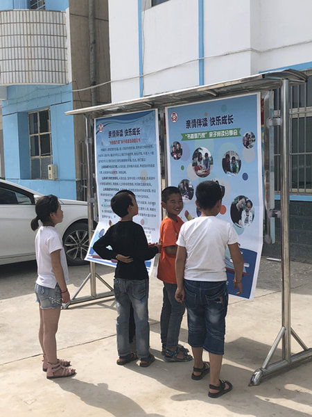 ACWF Poverty Alleviation Team Organizes Parent-Child Reading, Sharing Activity in Impoverished Areas in Gansu