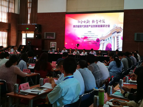 Housekeeping Services Symposium Held in Beijing