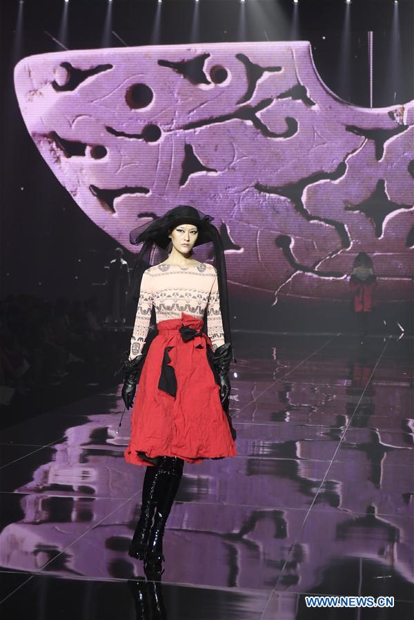 China Fashion Conference Held in Hangzhou, China's Zhejiang