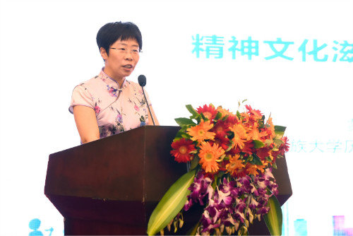 Annual Report on Chinese Women's Lives Released in Beijing