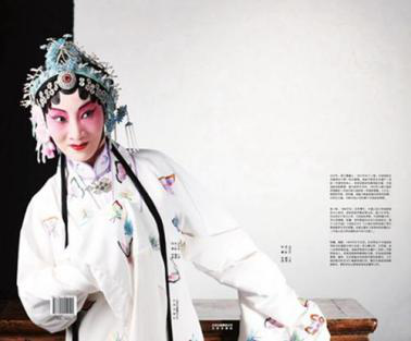 Artist Devotes Herself to Performing, Promoting Kunqu Opera