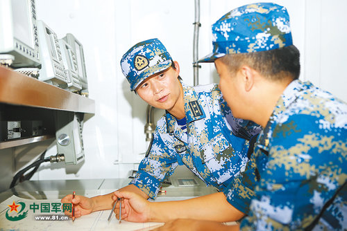 PLA Navy Training First Female Captain