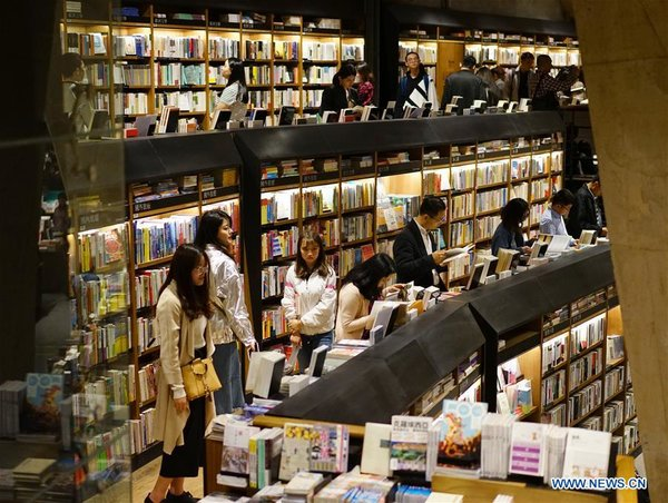 Chic Bookstores Spring Up in China