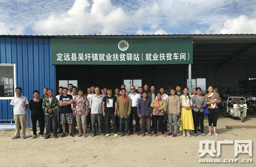 Graduate-turned Village Official Shows Commitment to Rural Prosperity