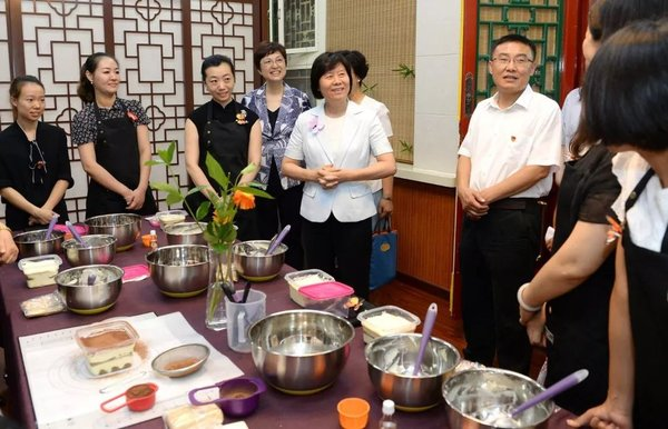 ACWF President Urges to Promote Family Work