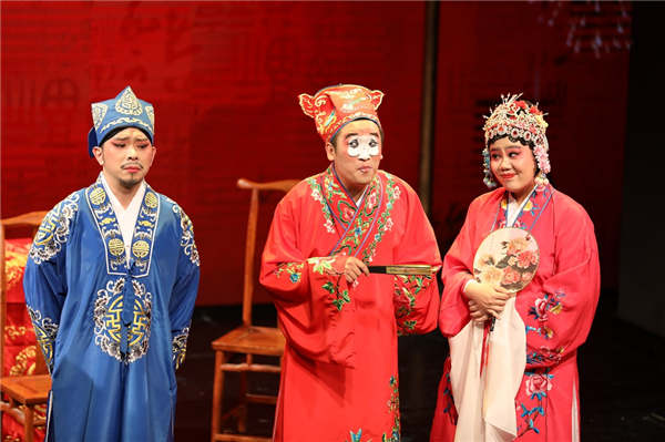 Beijing to Stage Comedies from Home and Abroad