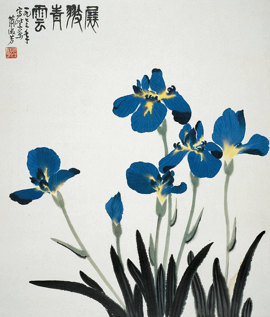 National Art Museum of China Holds Xiao Shufang Retrospective