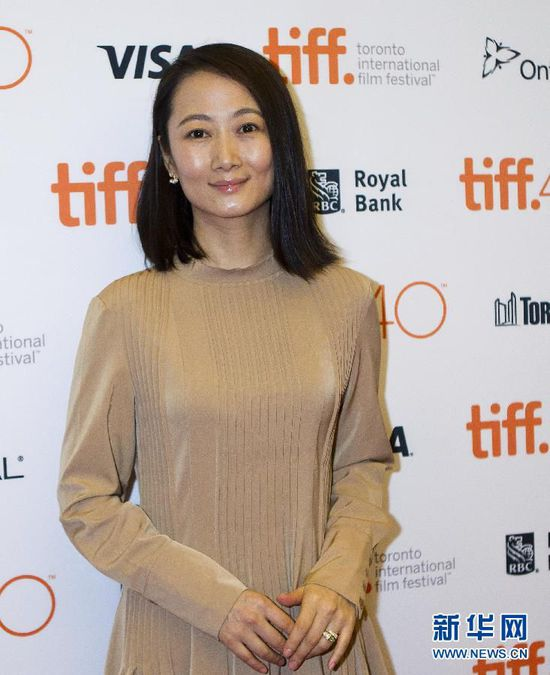 Chinese Film, Actress Win Chicago Awards