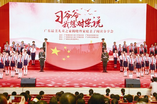 S China Women's Federation Helps Economic Development via Local Entrepreneurship