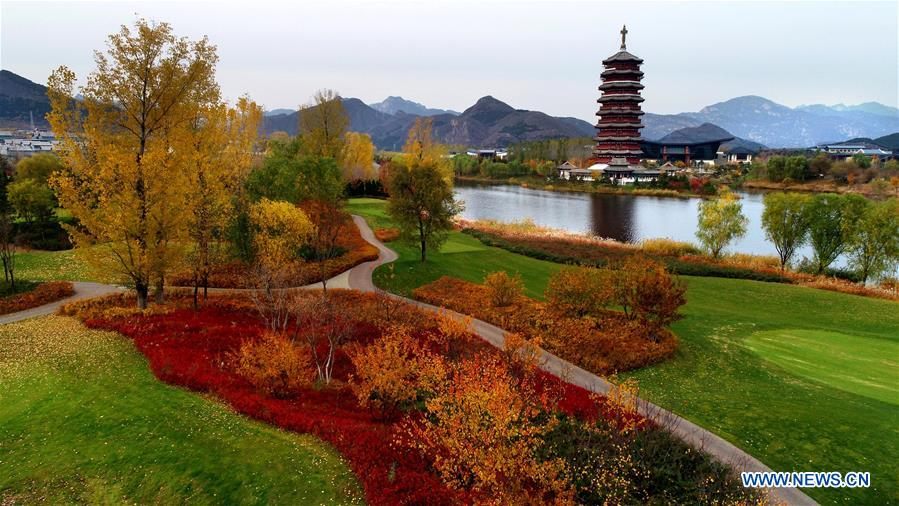 Scenery of Yanqi Lake After Rain in Beijing
