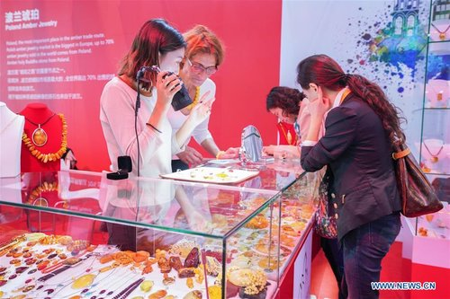 Highlights of 1st CIIE in Shanghai