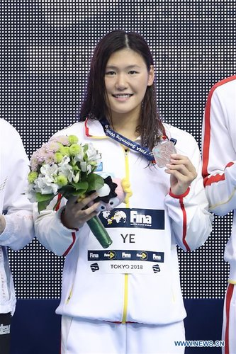 Highlights of FINA Swimming World Cup in Tokyo