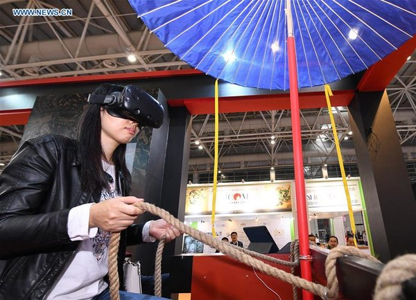 Highlights of 8th Chinese Museums and Relevant Products and Technologies Exposition