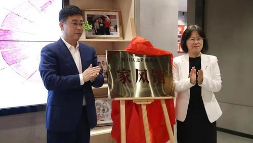 Hongkou District in Shanghai Opens Public Halls to Highlight Family Traditions