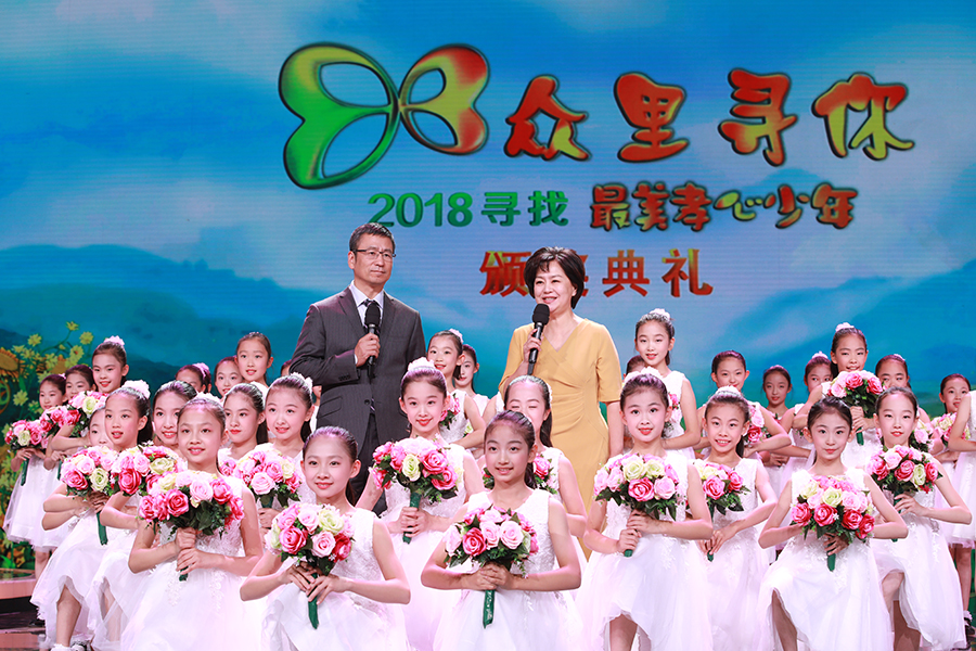 Most Beautiful Filial Tens Show Chinese Virtue