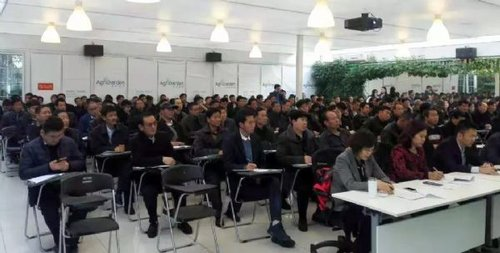 ACWF Holds Training Session for Village Party Chiefs from NW China