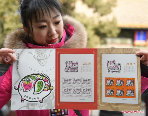 China Issues Zodiac Stamps in Honor of Year of Pig