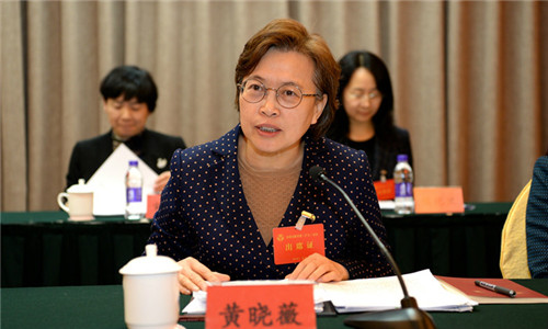 ACWF Standing Committee Holds Latest Session in Beijing