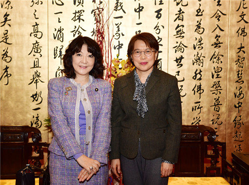 ACWF Senior Officials Meet Japanese Female Minister