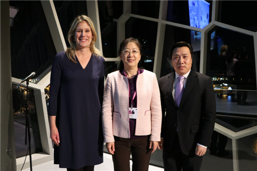 Xia Heads Delegation, Attends First Women Leaders Global Forum