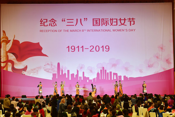 Reception in Commemoration of March 8th Int'l Women's Day Held in Beijing