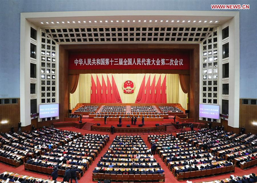 China's National Legislature Holds Closing Meeting of Annual Session