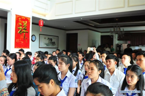 LAOS-VIENTIANE-CHINESE CULTURE CENTER-WORLD BOOK DAY
