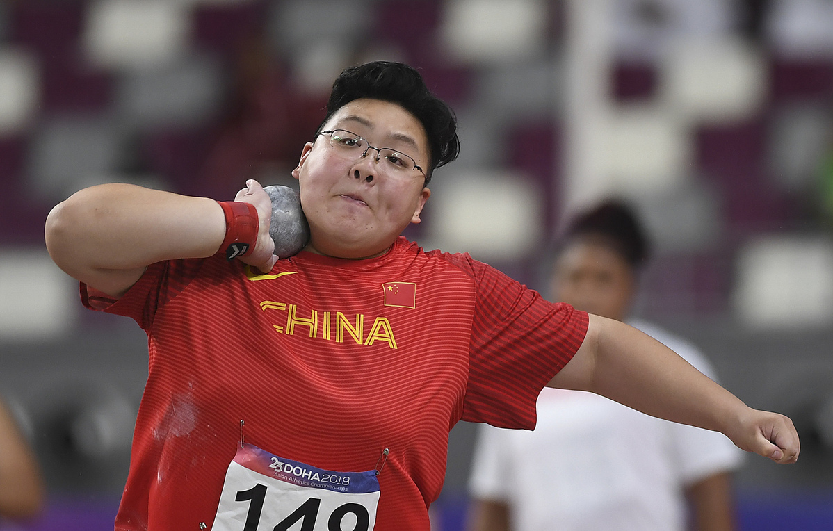 Highlights from Chinese Players at Asian Athletics