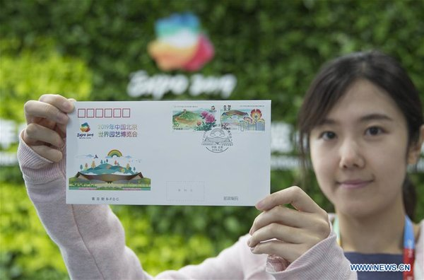 (EXPO 2019)CHINA-BEIJING-HORTICULTURAL EXPO-COMMEMORATIVE STAMPS-RELEASE (CN)