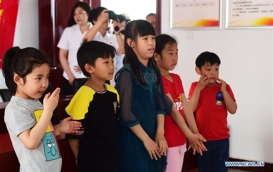 Community in North China Marks Mother's Day