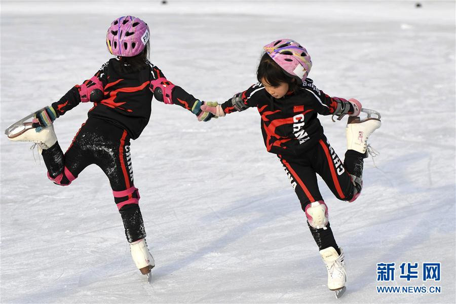Kids' Winter Sports Skills to Get Boost in Plan for 2022 Games
