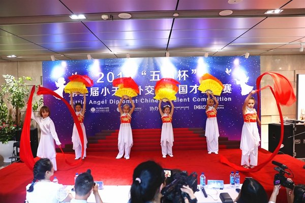 Children from Diplomat Families Celebrate Chinese Culture in Beijing